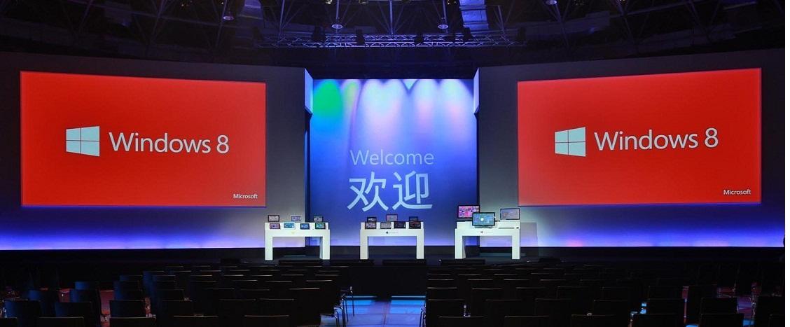 Windows 8上海发布会