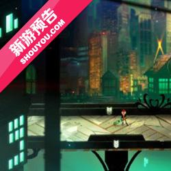 科幻题材动作RPG《晶体管》揭开面纱 于2014年上市