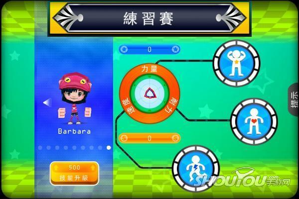 安卓蓝色球按钮图片素材