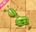 植物大战僵尸2西瓜投手图鉴