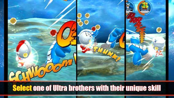 奥特曼打怪兽|ultraman rumble