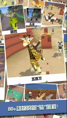 【疯狂动物园】疯狂动物园ios版/安卓版下载