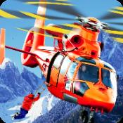 直升机山地救援