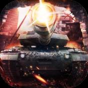 3D坦克争霸2